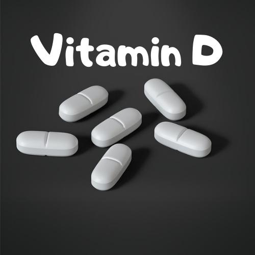 ビタミンDの効能